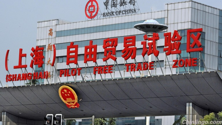 Further signs of liberalization for E-commerce in the Shanghai Free Trade Zone.jpg