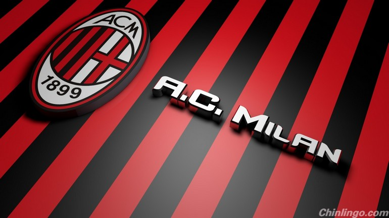 Crowdfunding launched in China to buy AC Milan.jpg