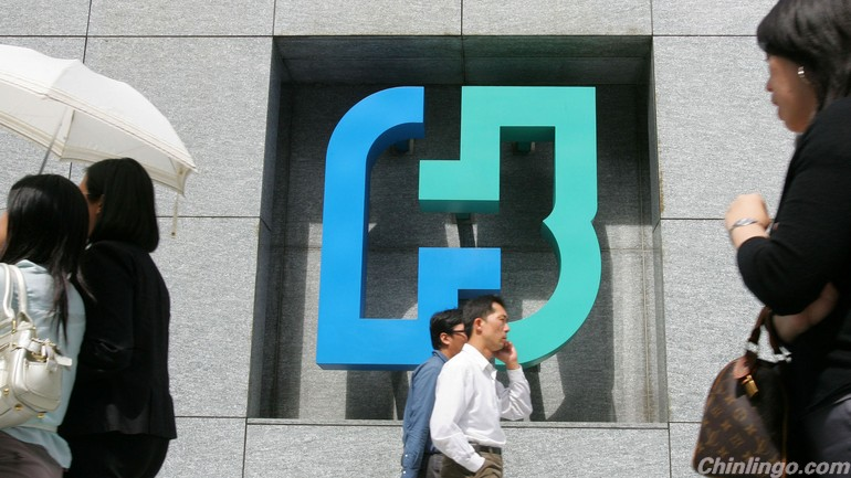Fubon Bank to open outlets on mainland.jpg