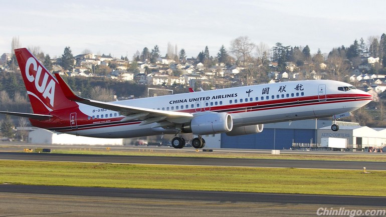 China Eastern Airlines to relaunch budget airline China United Airlines 中国东航成立廉价航空公司.jpg