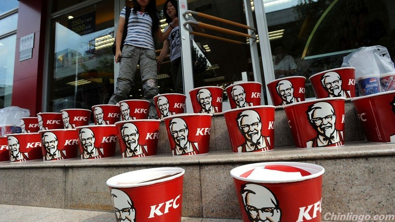 KFC and McDonald's apologise to Chinese customers for defective food 麦当劳肯德基向中国顾客致歉.jpg