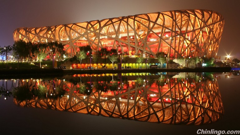 Beijing_national_stadium.jpg