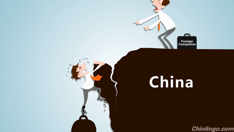3 major reasons foreign companies fail in China.jpg