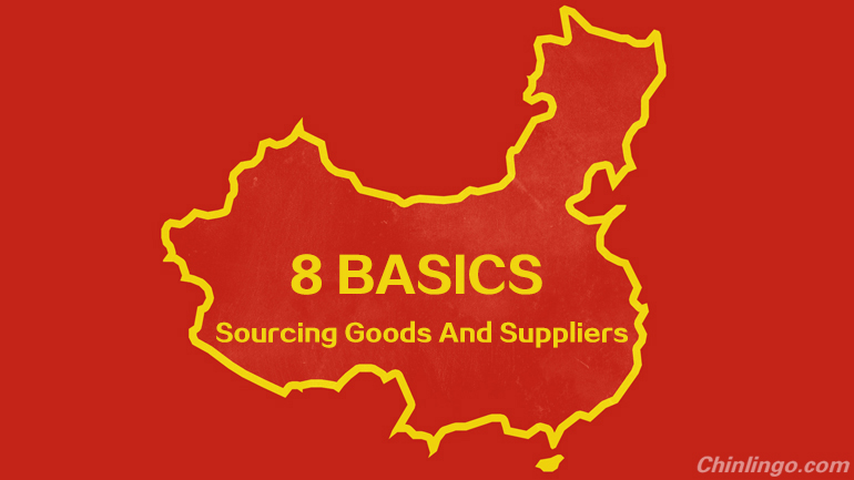 8 Basics U.S. companies should know when sourcing goods and suppliers in China.jpg