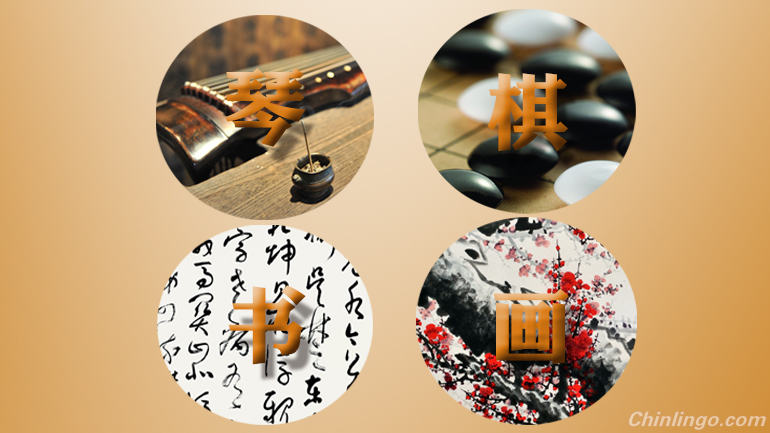 The four arts in Chinese traditional culture.jpg