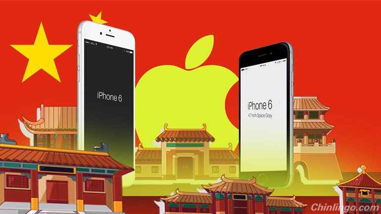 China means great opportunity for Apple.jpg