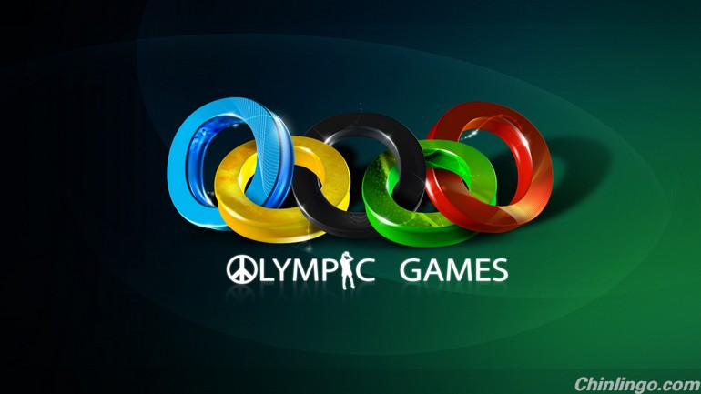 Olympic games, 2020 Beijing winter Olympiad
