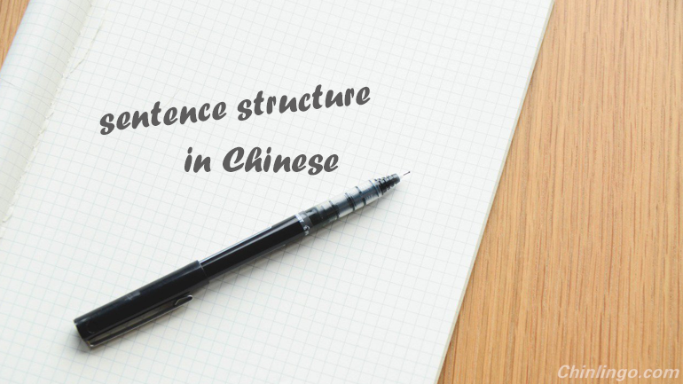 chinese sentence structure, learning chinese