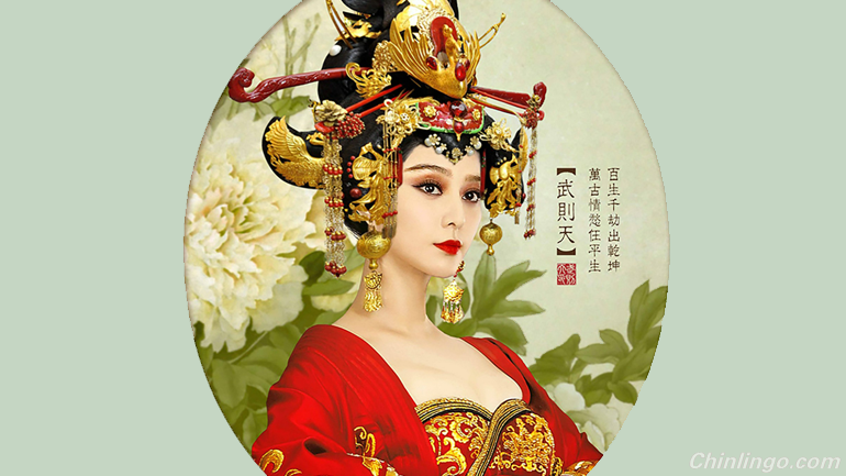 female emperor, chinese history, learning chinese