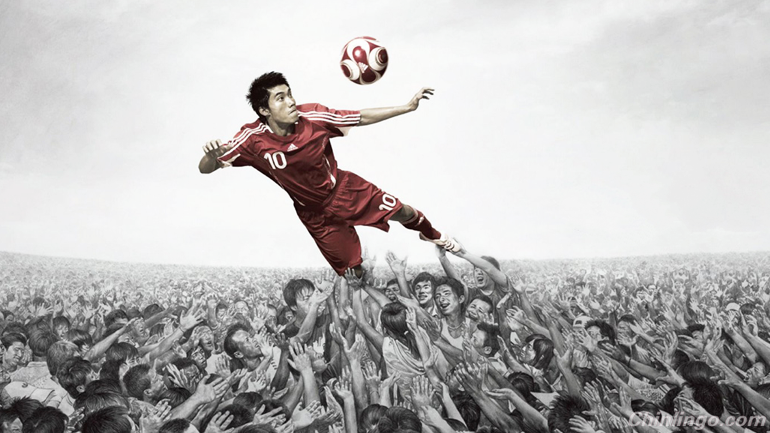 football in china, sport economy in china, Chinese sports investment