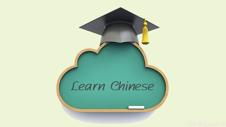 2-learn chinese.png