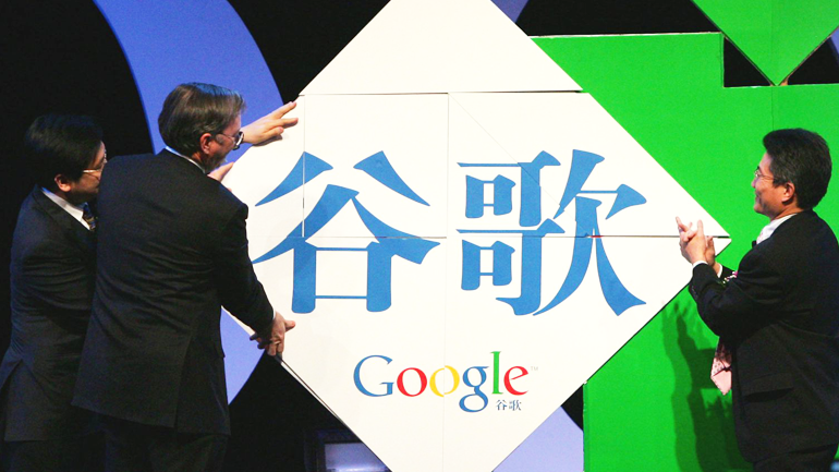 google in china, executives from silicon valley visiting china, chinese market