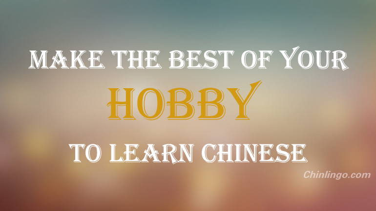 learning Chinese with hobbies, learning motivation