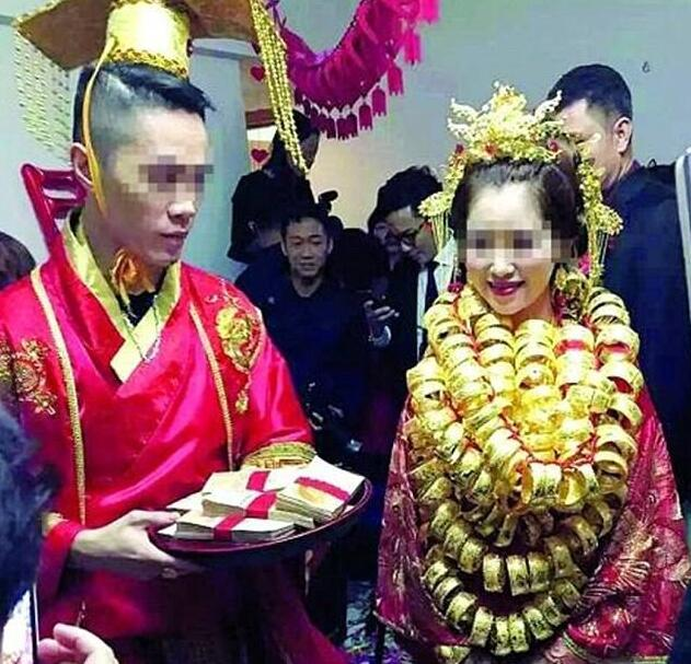 Chinese nouveau riche, tuhao wedding