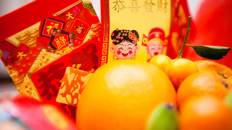 Chinese Spring Festival, new year gifts