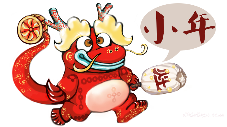 a lunar year, Chinese New Year, learning Chinese