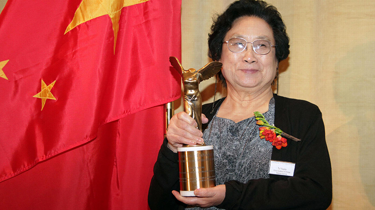 tu youyou, prominent women in china