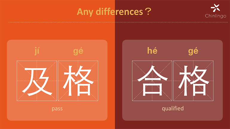 chinese characters, learning chinese