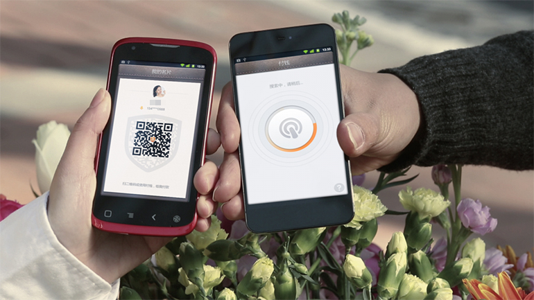 mobile payment in china, cashless society